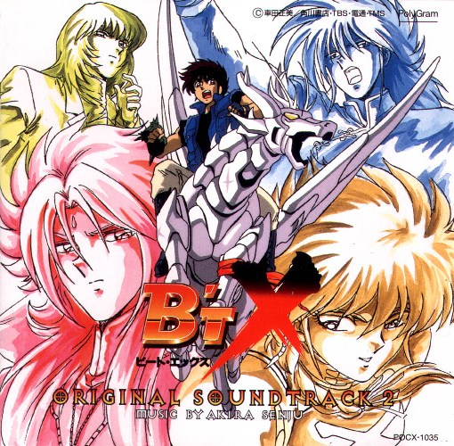 bt x soundtrack anime